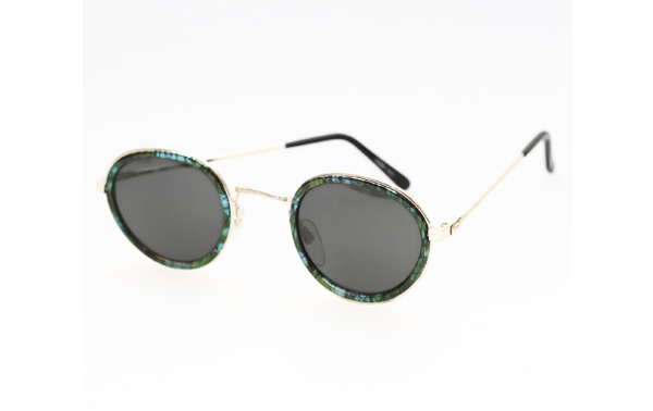 Cool round sunglasses with green edge