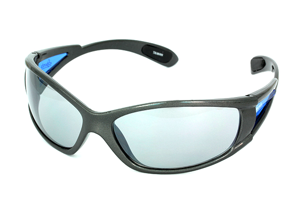 Cheap sports glasses in blue
