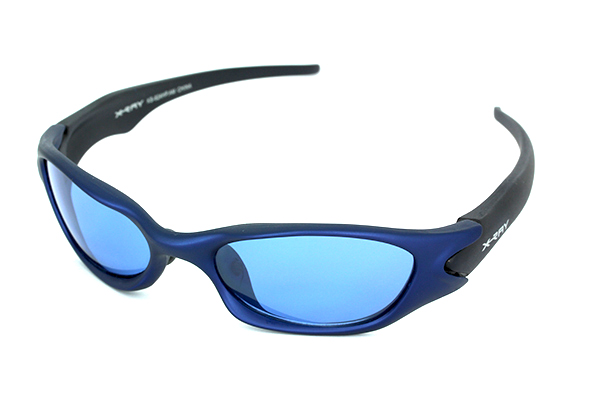 Gorgeous blue sports sunglasses